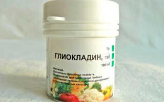 Применение таблеток Глиокладин