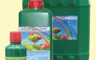 Препарат Абига-Пик: применение фунгицида от вредителей