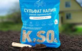 Особенности применения удобрения сульфат калия