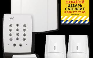 Беспроводная охранная GSM сигнализация для дачи
