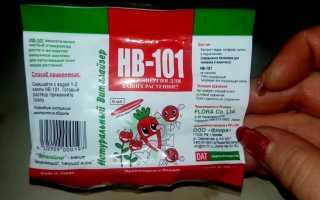 Японский препарат НВ 101, инструкция по применению